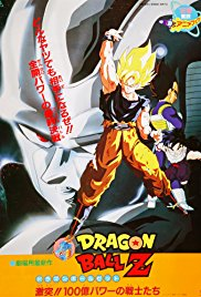 Dragon Ball Z Movie 6 The Return of Cooler (1992)