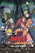 Naruto Shippuuden Movie 4  The Lost Tower (2010)