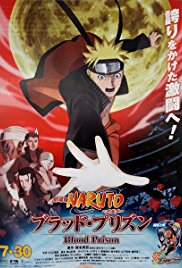 Naruto Shippuuden Movie 5  Blood Prison (2011)