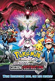 Pokemon the Movie Diancie and the Cocoon of Destruction (2014)