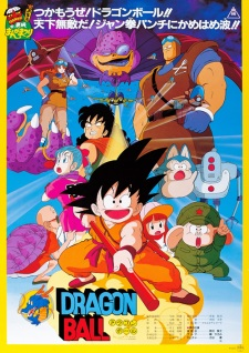 Dragon Ball Movie 1: Curse of the Blood Rubies (1986) Episode