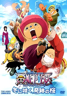 One Piece: Episode of Chopper Plus – Bloom in the Winter, Miracle Sakura (2008)