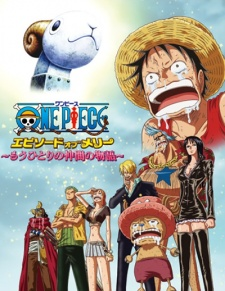 One Piece: Episode of Merry – The Tale of One More Friend (2013)