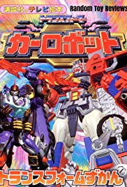 Transformers Robots in Disguise 2001