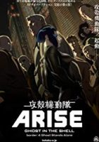 Ghost in the Shell Arise: Border 4 – Ghost Stands Alone (2014) Episode