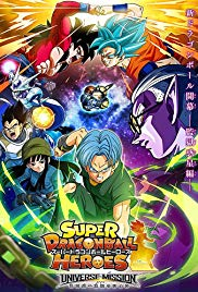 Super Dragon Ball Heroes (Sub)