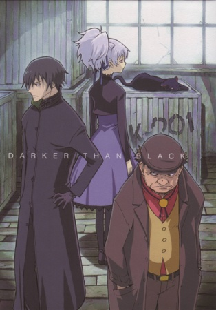 Darker Than Black (Dub)