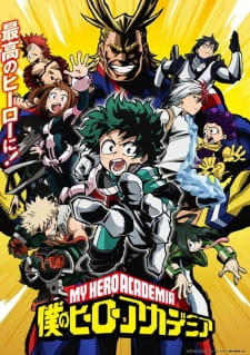 My Hero Academia Season 2 (Dub)