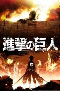 Attack on Titan Season 1 (Dub)