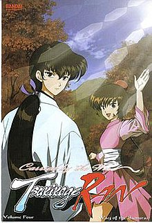 Carried by the Wind: Tsukikage Ran (Dub)