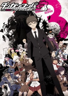 Danganronpa 3: The End of Hope's Peak High School – Despair Arc (Dub)