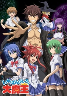 Demon King Daimao (Dub)