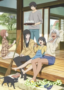Flying Witch (Dub)
