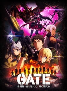 GATE Season 2 (Dub)