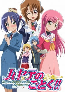 Hayate the Combat Butler!! Season 2 (Dub)
