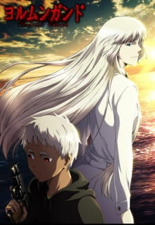 Jormungand Season 2: Perfect Order (Dub)
