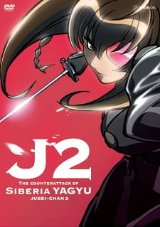 Jubei-chan 2: The Counterattack of Siberia Yagyu (Dub)