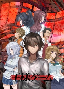 King's Game (Dub)