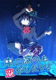 Love, Chunibyo & Other Delusions! (Dub)