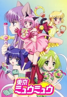 Mew Mew Power Season 1 (Dub)
