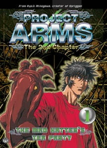 Project ARMS: The 2nd Chapter (Dub)
