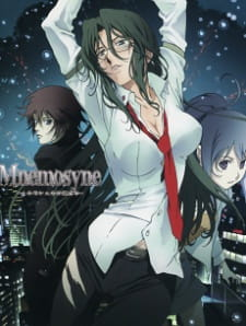 Rin: Daughters of Mnemosyne (Dub)