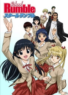 School Rumble (Dub)