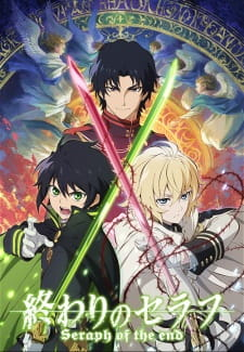 Seraph of the End: Vampire Reign (Dub)