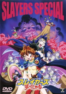 Slayers: The Book of Spells (Dub)