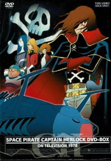Space Pirate Captain Harlock (Dub)