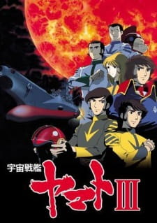 Star Blazers: The Bolar Wars (Dub)