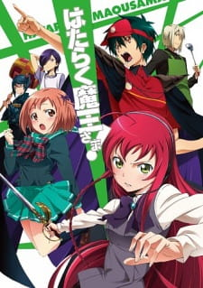 The Devil is a Part-Timer! (Dub)