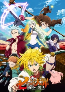 The Seven Deadly Sins: Revival of the Commandments (Dub)