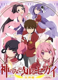 The World God Only Knows: Goddesses (Dub)