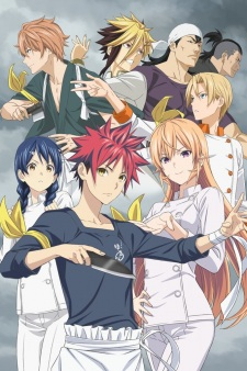 Food Wars! The Fourth Plate (Sub)