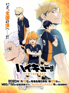 Haikyuu!!: To the Top (Sub)