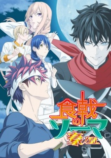 Food Wars! The Fifth Plate (Sub)