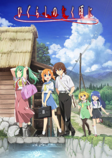 Higurashi: When They Cry – GOU (Sub)