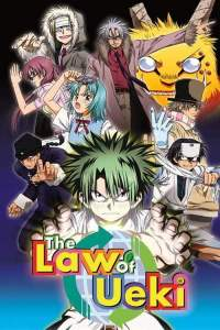 The Law of Ueki Dub