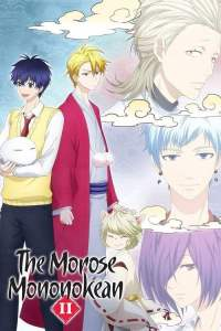 The Morose Mononokean Dub