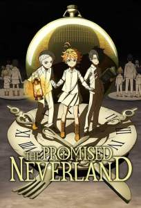 The Promised Neverland Dub