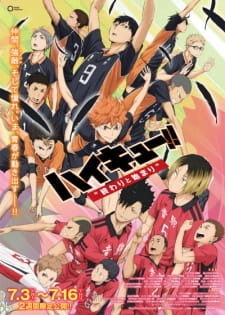 Haikyuu!! Movie 1: Owari to Hajimari Sub (2015)